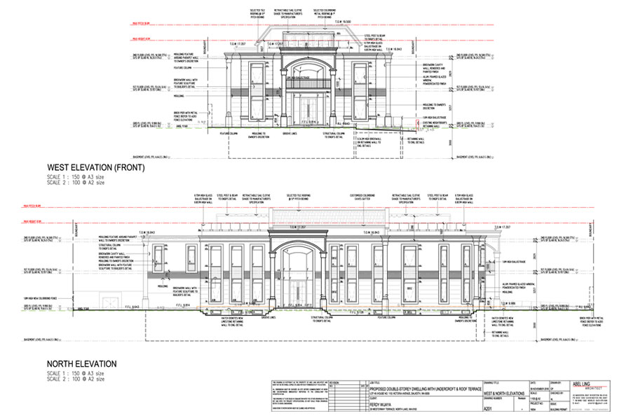 front of house design